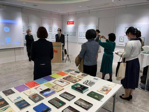 Fotók a japán kiállításról