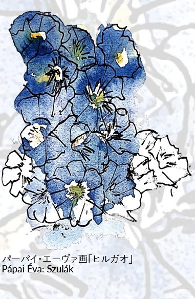 Haikuverseny a tokiói Magyar Kulturális Intézet szervezésében