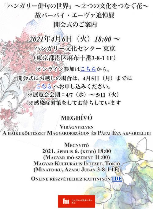 Kiállítás Japánban